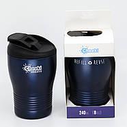 Термокружка Cheeki Coffee Cup Ocean (240 мл), фото 3