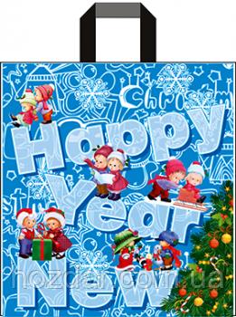 """Пакет с петлевой ручкой """"Happy New Year"""" 40х43"""