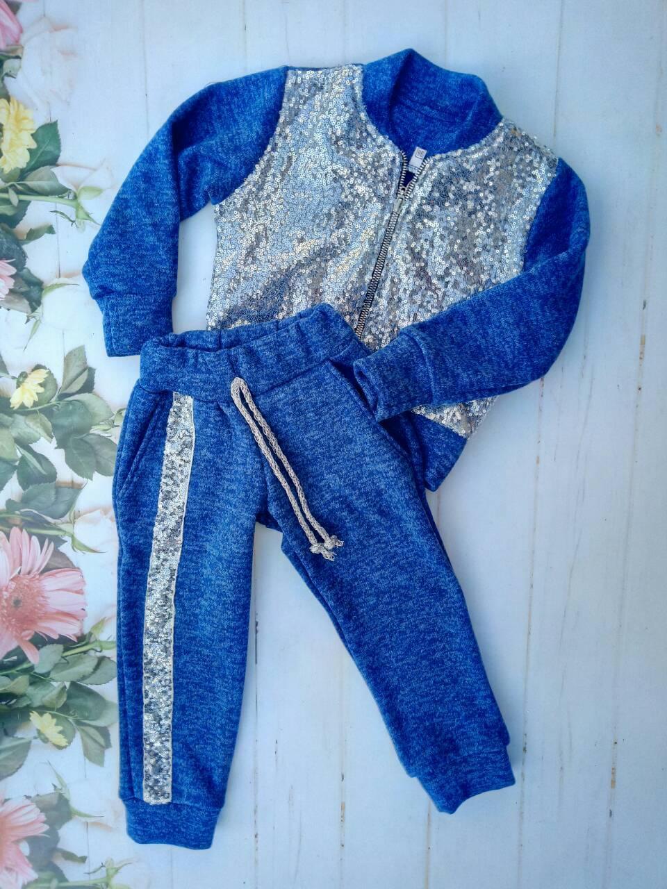 Детский костюм  двойка на девочку с пайетками   нарядный -теплый 98-122