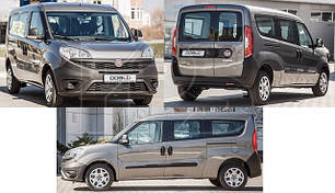 Зеркала для Fiat Doblo 2010-15