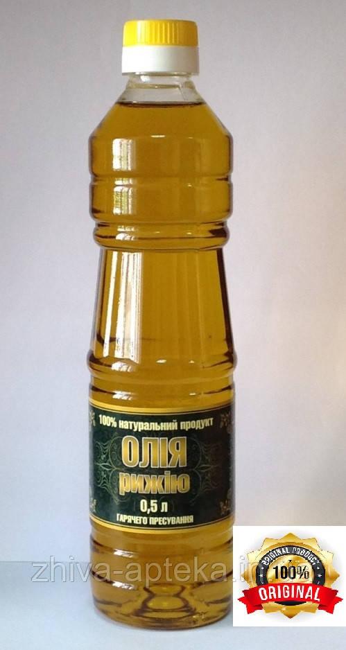 Масло РЫЖИКОВОЕ (горячего отжима) 500мл от производителя