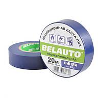 Изолента синяя 20м Белавто BI62