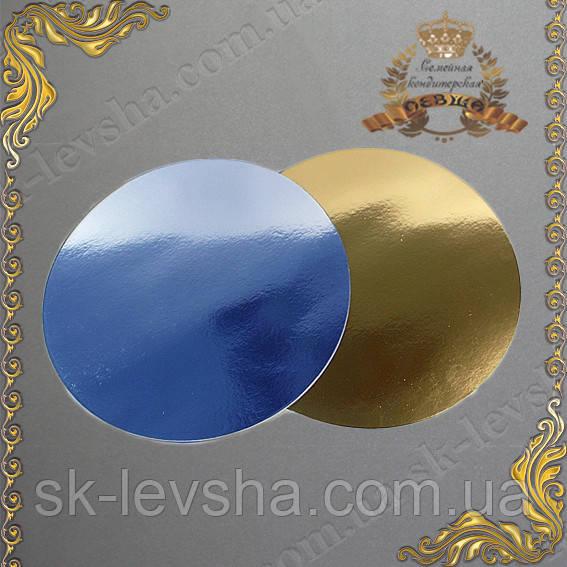 Подложка синяя-золото d=30см
