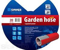 3/4 Шланг поливочный Garden Hose (19 мм внутренний диаметр)