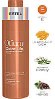 Бальзам-сяйво для фарбованого волосся OTIUM COLOR LIFE 1000мл.