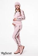 Теплый костюм для беременных и кормящих RYAN, пудра