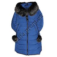 Куртки женские зимние батал производитель оптом в Украине. Сравнить ... cfe745378cb