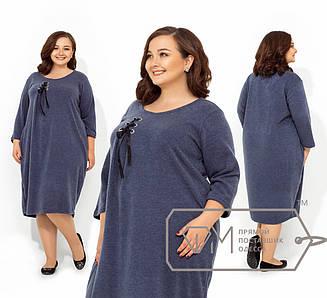 Ангоровое платье супер-батал