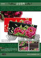 Набор для вышивания крестиком клатч Шикарные цветы (черные)