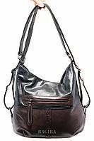 Женская сумка-рюкзак  с коричневой вставкой