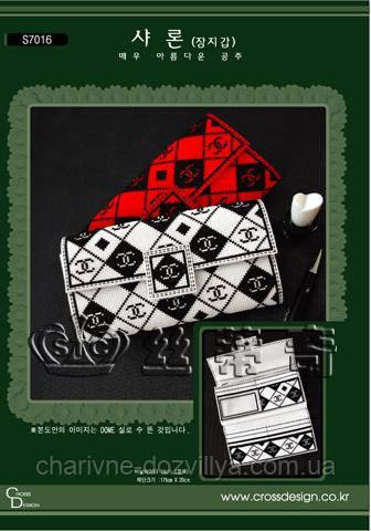 Набор для вышивания крестиком клатч Стиль (красный)