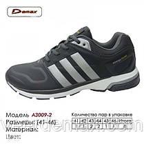 Кросівки чоловічі Veer Demax розміри 41-46