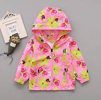 Ветровка для девочек розовая с бабочками