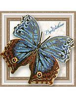 """048-BGP Набор для вышивки бисером на прозрачной основе """"Бабочка Salamis temorai"""""""