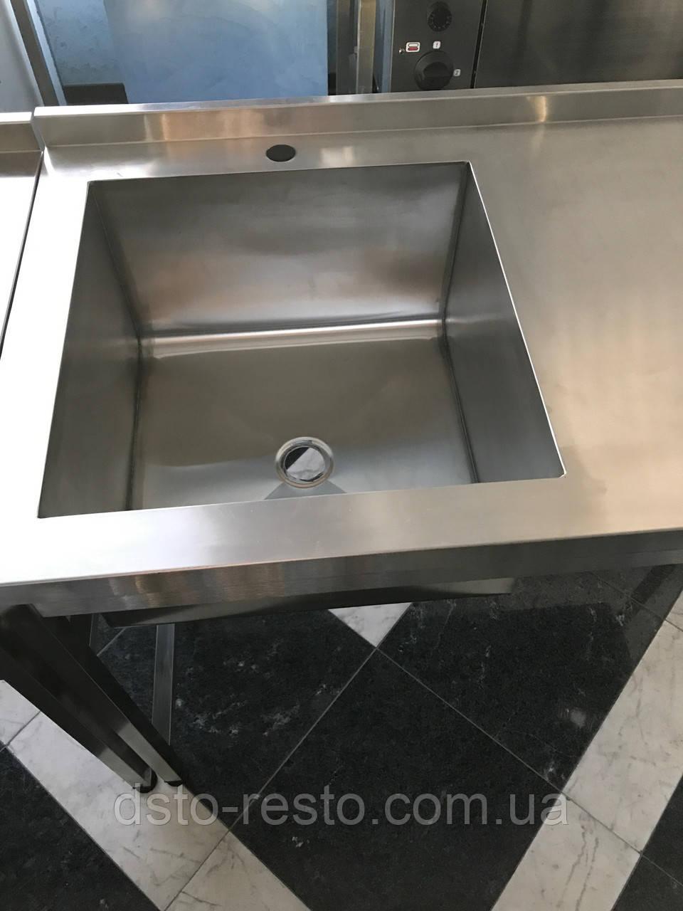 Стол производственный с мойкой из нержавейки 1500/600/850 мм