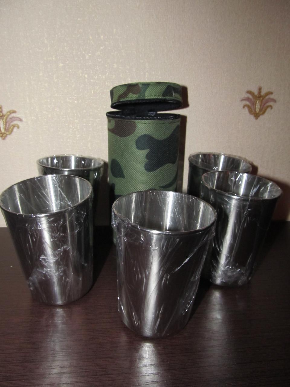 Набор стаканов в камуфляжном футляре 5 штук, высота 8 см.