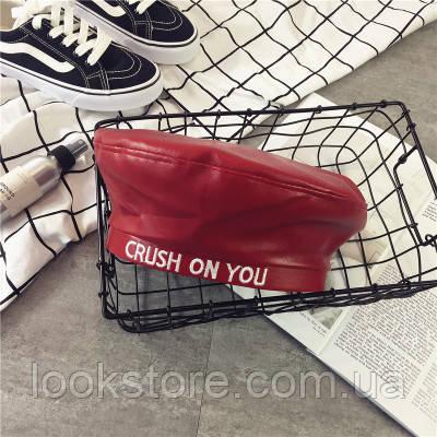 Женский берет из кожзама Crush On You красный