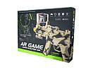 Автомат с дополненной реальностью AR GUN 800 , фото 3