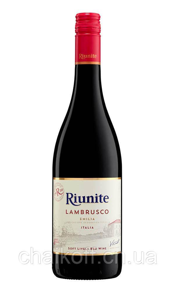 Вино игристое красное полусладкое Riunite Lambrusco Emilia 1.5 л ( Италия)