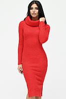 Carica Платье KP-10209-14