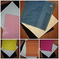 Набор полотенец для кухни 3 шт. 30*30 см