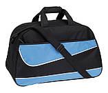 Спортивна сумка Пеп, фото 2