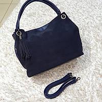 Женская синяя сумочка из натуральной кожи