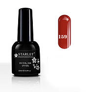 Гель-лак Starlet Professional №159 (10 мл)
