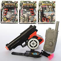 Набір військового 8802-6-7-8-9 пістолет, кулі-присоски 3 шт., 4 види, на листі, 22-28-4 см