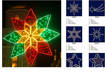 Светодиодные Звезды, LED Фигуры