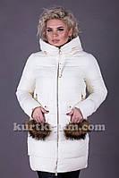 Шикарный молодежный пуховик с мехом на кармашках Peercat 18-917, фото 1