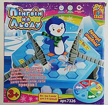 """Веселая игра """"Пінгвін на льоду"""" 7326 Fun Game"""