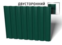 Профнастил двухсторонний matt T8  0,5 мм ,RAL 6020.