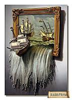 """PT150020 Набор для создания объемной картины из бумаги (папертоль) """"Море в картине"""""""