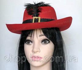 Шляпа мушкетера красная (карнавальная), фото 3