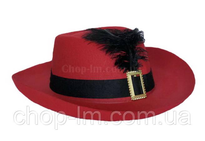Шляпа мушкетера красная (карнавальная)