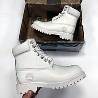 Белые ботинки timberland в категории ботинки мужские в Украине ... 84a612f3432