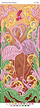 Схема для вышивки бисером Фламинго