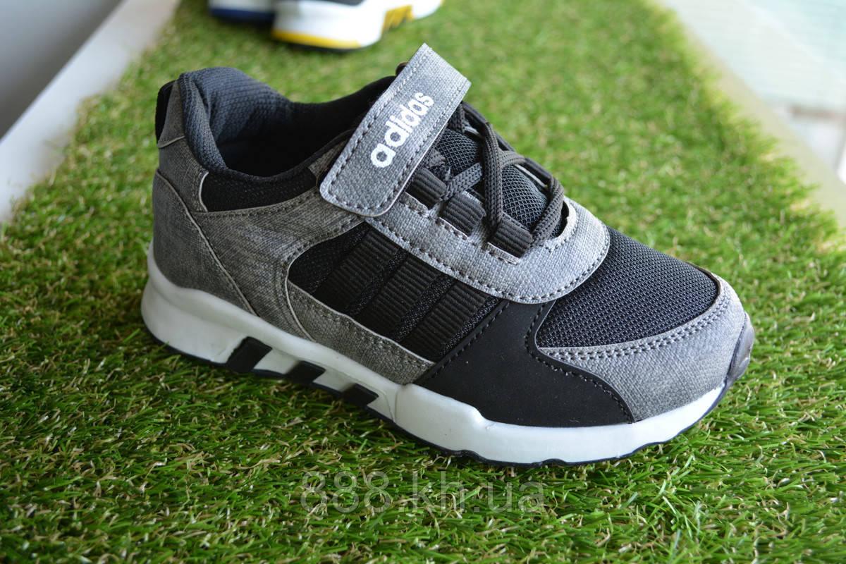 8b1bfb7d Детские кроссовки Adidas черный с серым, копия - P A N D A в Харькове