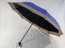 Зонт механический с выворотнной системой сложения на 10 спиц цвет электрик