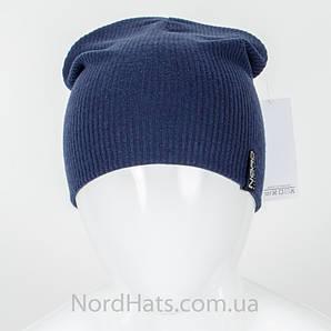 Трикотажная удлиненная двойная шапка (Синий)