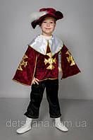 """Новогодний костюм велюровый бордо """"Мушкетёр"""", размер 32, 34,36,38"""