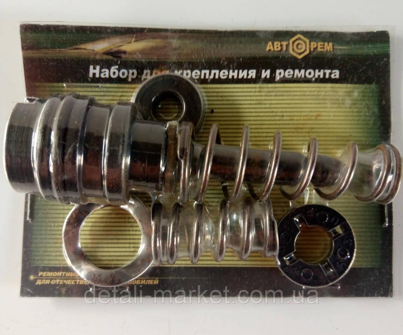 Ремонтный набор регулятора задних тормозов Москвич