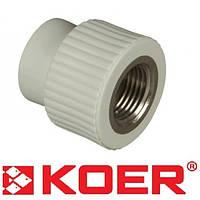 Муфта с внутреней резьбой 25x1/2 Koer K0087.PRO