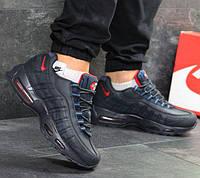 Мужские кроссовки Nike 95, зимние, кожа нубук + пресс кожа, темно-синие, Найк, 2018