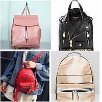 Классический стильный женский рюкзак