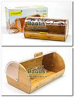 Хлебница 38см деревянная с крышкой из пластика Maestro MR-1674S