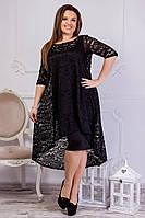 Женское гипюровое платье 2 в 1 батал