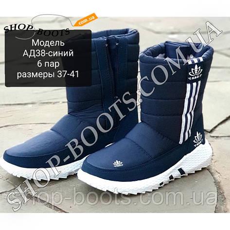 Жіночі молодіжні чобітки. 37-41 рр. Модель АД38 синій, фото 2