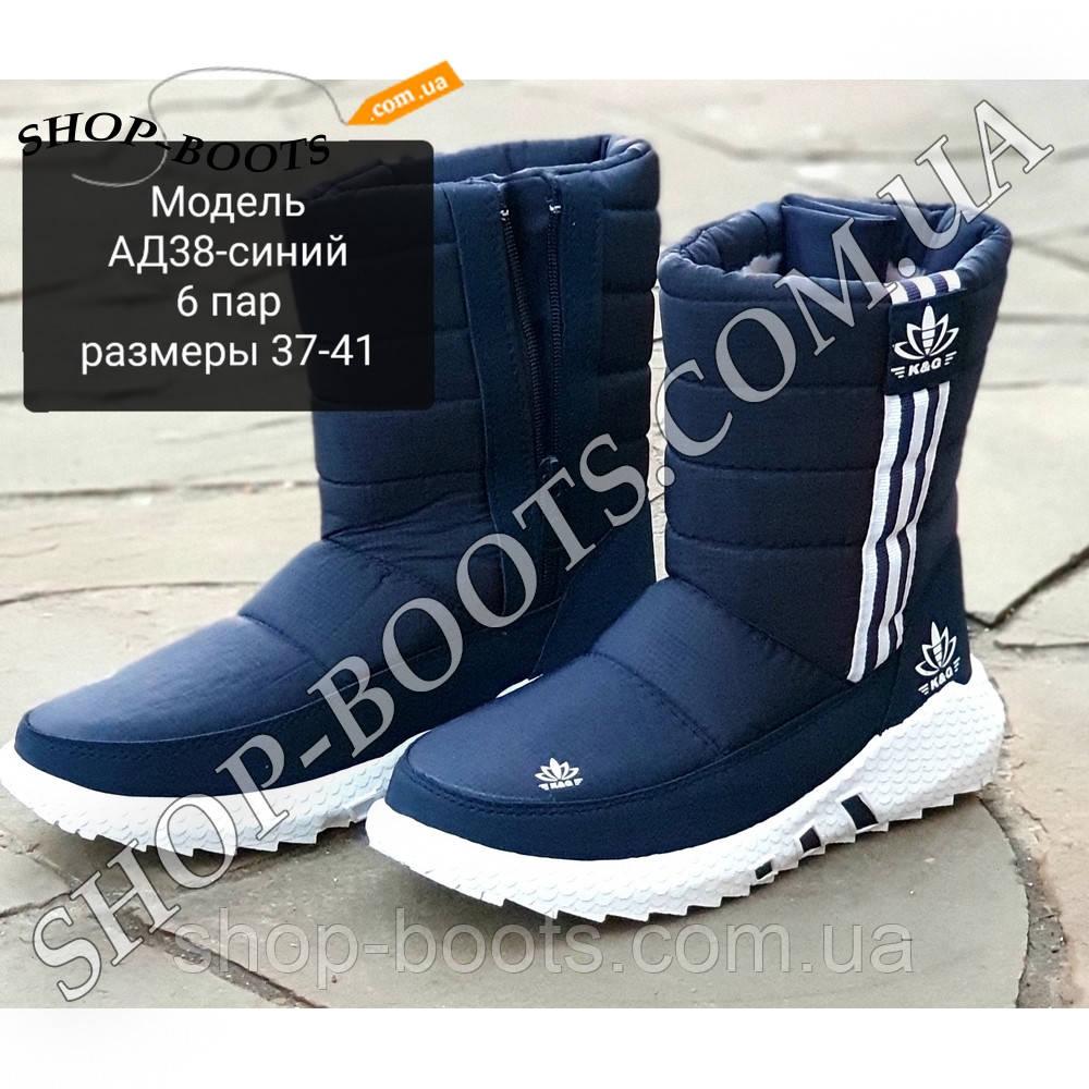 Жіночі молодіжні чобітки. 37-41 рр. Модель АД38 синій